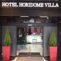 Hotel Horidome Villa, hotel Tokióban