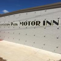 Plantation Park Motor Inn, отель в городе Эр