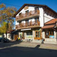 Guest house Legeto, hotel in Samokov
