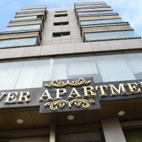Silver Apartments, hotel near Beirut Rafic Hariri International Airport - BEY, Beirut
