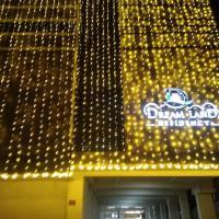 Dream Land Residency, hotel in Mananthavady