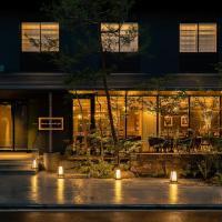 Hotel Resol Trinity Kyoto
