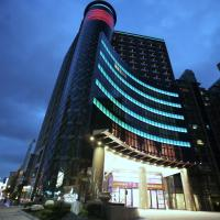 Monarch Skyline Hotel, hotel near Taoyuan Airport - TPE, Luzhu