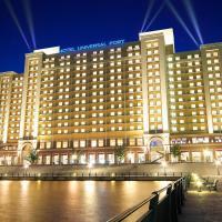 Hotel Universal Port, hotel in Osaka