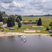 Hotel Racek, отель в городе Черна-в-Пошумави