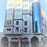M Platinum Hotel, hotel em Medina