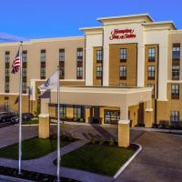 Hampton Inn & Suites/Foxborough/Mansfield, hotel in Foxborough