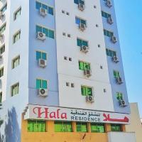 Hala Hotel Apartments