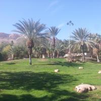 Kalia Kibbutz Hotel