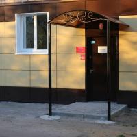 Hostel Rus - Noginsk, отель в Ногинске
