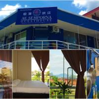 AE Semporna Guesthouse 极潜旅店