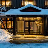 Takamiya Ryokan Sou, hotel in Zaō Onsen