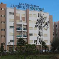 Perle de Nouaceur 1, hotel near Mohammed V International Airport - CMN, Nouaseur