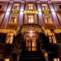 Голден Плаза, отель в Твери