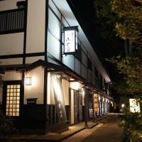 Hakone Onsen Yuyado Yamanoshou