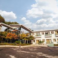 HK Resort