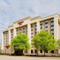 Hampton Inn Louisville Downtown