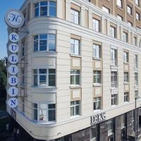Кулибин Парк-Отель & СПА, отель в Нижнем Новгороде