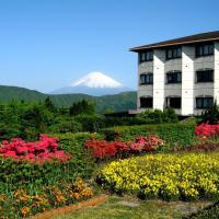 ホテルグリーンプラザ箱根、箱根町のホテル