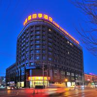 Mongolia Chunxue Siji Hotel
