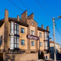 Apart-Hotel Bruno