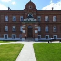 Hotel Vostochnaya, отель в Истре
