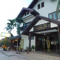 Sengahloune Villa, hotel en Don Khone