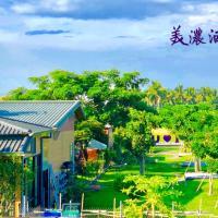 Mei Nong Villa, hotel in Meinong