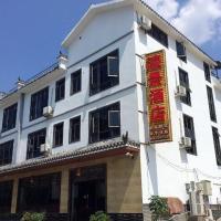 Haojing Guesthouse