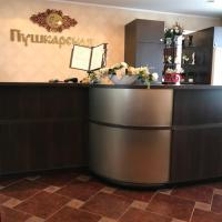 Hotel Pushkarskaya, отель в Лебедяни