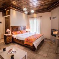 Guesthouse Theodorou, hotel in Elati