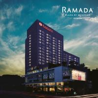 Ramada Plaza by Wyndham Suwon, hotel in Suwon