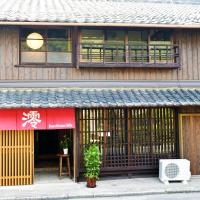 Guesthouse Mio, hotel in Omihachiman
