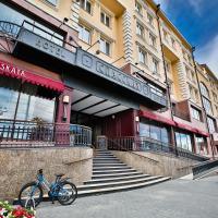 Best Western Plus СПАССКАЯ, отель в Тюмени