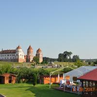 Usadba Zamkovoe Predmestie, отель в Мире