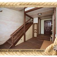 Guest House PinaGor
