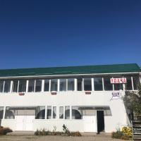 Udacha Guesthouse, отель в Гуамке