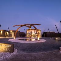 The Desert Grace, hotel in Solitaire