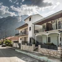 Guesthouse To Tzaki, hotel in Konitsa