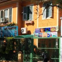 Casa Moinhos de Vento Vintage