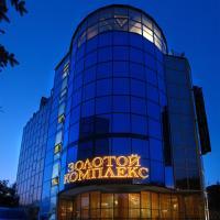 Golden Hotel, отель в Пятигорске