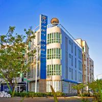 Hotel Star Shell، فندق في هولهومالي