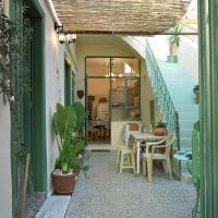 Pireas port ARTISTIC HOUSE