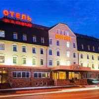 Гостиница Берлин, отель в Калининграде