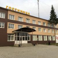 Гостиница Зори Урала, отель в Чебаркуле