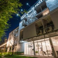 Your Space Hotel Prasingh, hotel in Chiang Mai