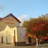 Zabava Guest House, hotel v destinaci Ivano-Frankivsk