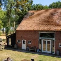 Guesthouse Axelse Hof