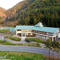 Hotel Uneri, hotel in Okinoshima