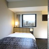 APA Hotel Kanda Jimbocho Ekihigashi, hotel v Tokyu